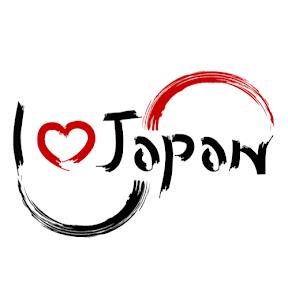 I Love Japan ภาษาญี่ปุ่น เที่ยวญี่ปุ่น