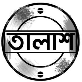 Taalash TV