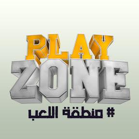 PLay ZOne - منطقة اللعب