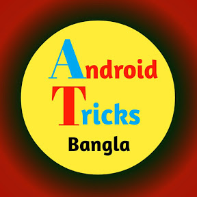 Android Tricks Bangla