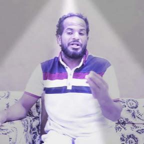 عيدان ابو حمره القناة الرسمية