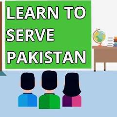 LEARN to SERVE PAKISTAN