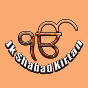 JK Shabad Kirtan