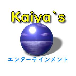 Kaiya's エンターテインメント