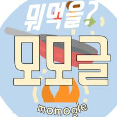 모모글momogle