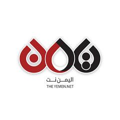 The Yemen اليمن نت