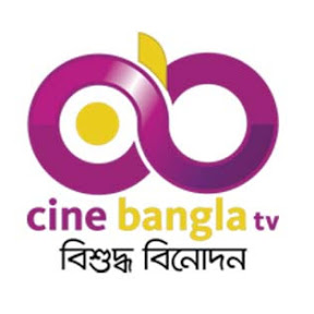 Cine Bangla Television