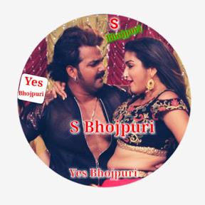 Yes Bhojpuri ऐस भोजपुरी
