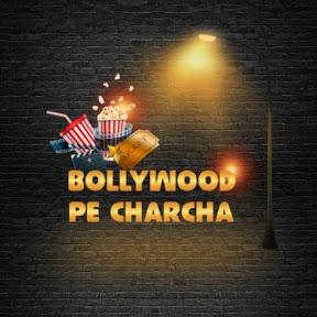 Bollywood pe Charcha