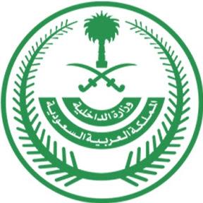 إمارة منطقة مكة المكرمة