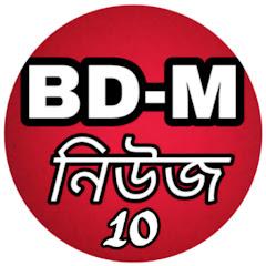 BD MEDIA NEWS 10