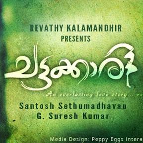 Chattakaari movie