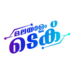 Malayalam Tech - മലയാളം ടെക്