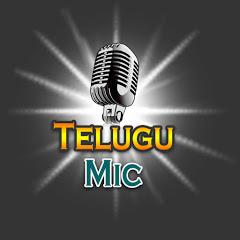 Telugu Mic