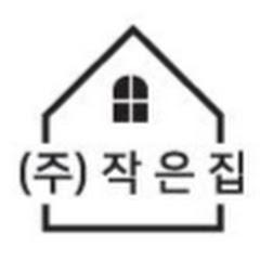 주식회사 작은집 모듈러주택 이동식주택