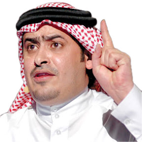 مناصر ناصر