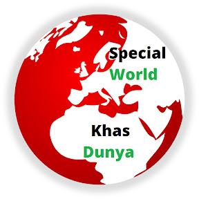 Khas Dunya