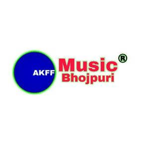 AKFF MUSIC BHOJPURI