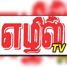 Ezhil Tv
