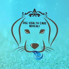 DOG HEALTH CARE BENGALI