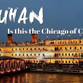 Wuhan - Topic