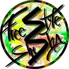 Freestyle Shisha