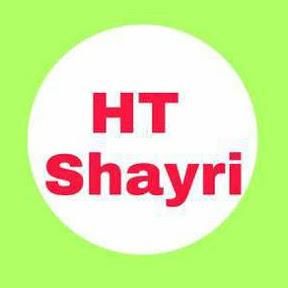 Heart Touching Shayri