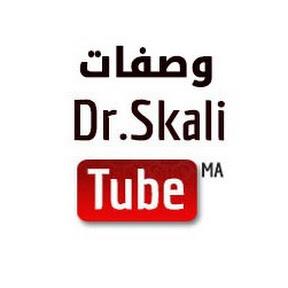 الدكتور الصقلي
