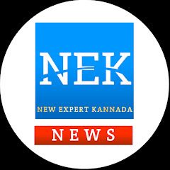 New Expert Kannada