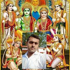 Pradeep Mishra Ramayan bhajan