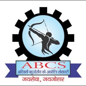 ABC society