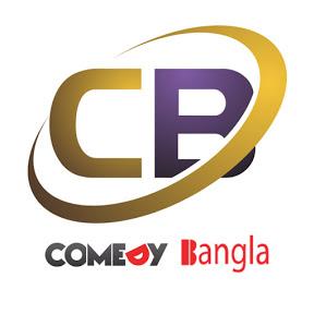 Comedy Bangla