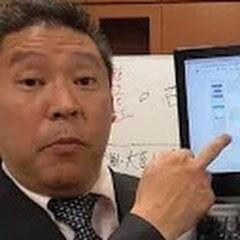 【N国党】立花孝志バックアップ