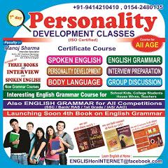PD Classes 【Manoj Sharma】