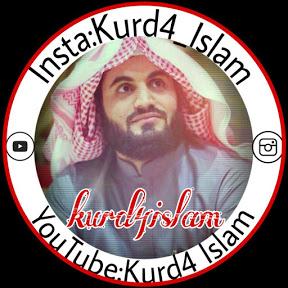 kurd 4 islam