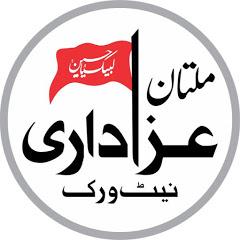 Multan Azadari