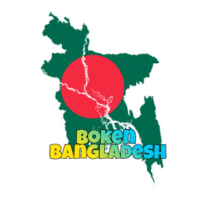 Boken Bangladesh