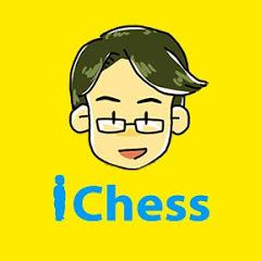 어린이 체스교육아이체스