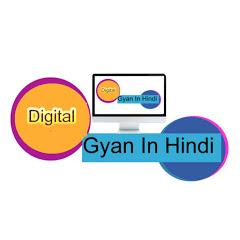 Digital Gyan In Hindi