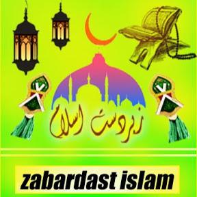 zabardast islam