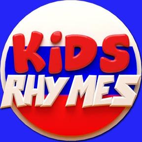 Kids Rhymes Russia - русский мультфильмы для детей