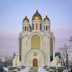 Кафедральный собор Христа Спасителя
