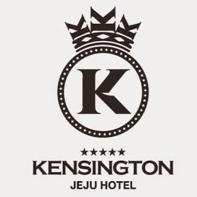 켄싱턴제주호텔