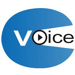 C Voice