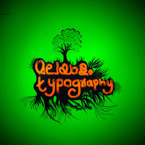 malayalam typography media