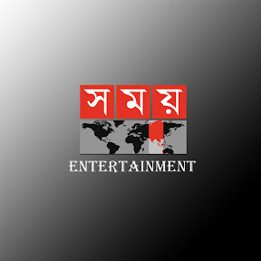 SOMOY ENTERTAINMENT