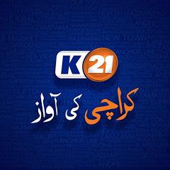 K21 News Live