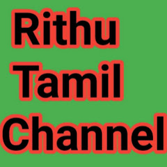 Rithu Tamil Channel