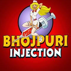 Bhojpuri Injection
