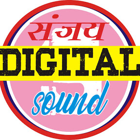 Sanjay Digital Sound matsena
